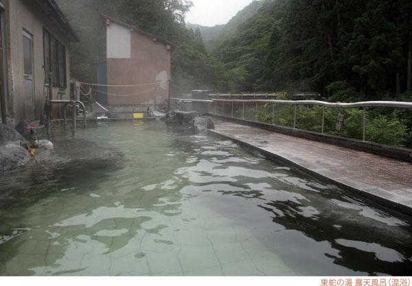 中山平温泉
